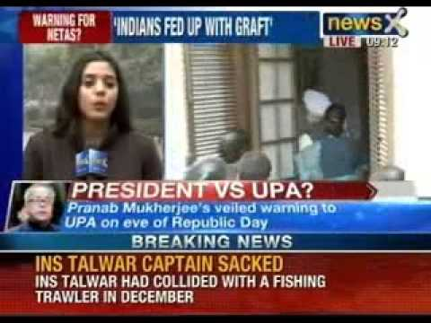President Pranab Mukherjee's message to voters of India - NewsX
