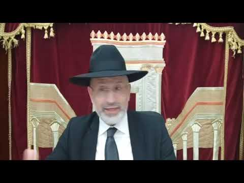 Le Rabbi explique pessah. Pour l élévation de l âme de William Haï ben Esther zal