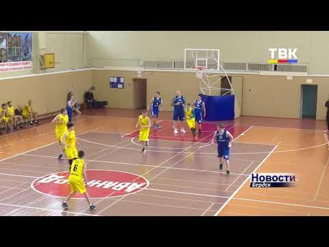 Медали высшей пробы завоевали бердские баскетболисты на Чемпионате НСО
