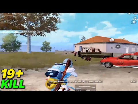 PUBG MOBILE | OPPA JYL | AKM ICE X6 HIGHLIGHT FUNNY MONTAGE #7