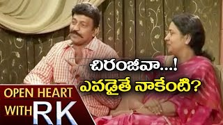 Actor Rajasekhar on clash with Chiranjeevi in Open Heart..