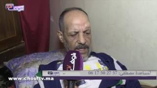 مؤلم..مصطفى يعاني من مرض خطير ومهدد بالتشرد | حالة خاصة