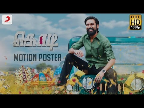 Kodi - Official Tamil Motion Poster