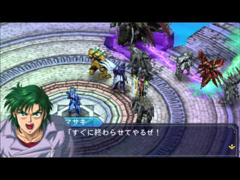 Super Robot Taisen OG Saga: Masou Kishin 2 Revelation of Evil God:Erushine Battle(Yanglong Route)
