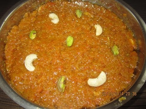 Simple Carrot Halwa or Carrot Halva or Carot Halwa or Carot Halva (in tamil)