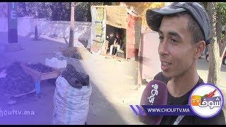 بــرافو شاب مغربي يستغل مناسبة عيد الأضحى عبر المهن الموسمية | خارج البلاطو