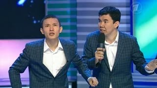 КВН Лучшее: КВН 2012 Высшая лига 1/2 Казахи - Приветствие