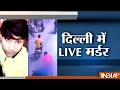 Caught on CCTV: Bikers shot youngster on road within seconds in Roshan Pura area