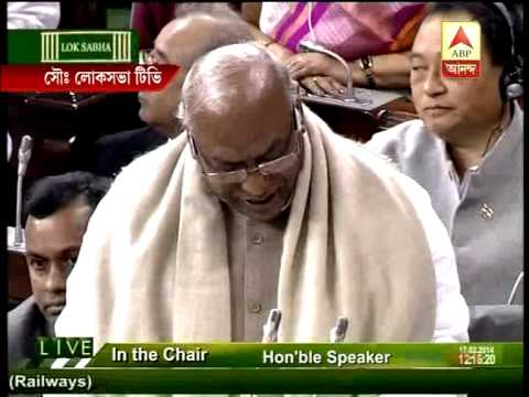 Rail Budget 2014:Kharge speaks about development of communication in N-E part of India