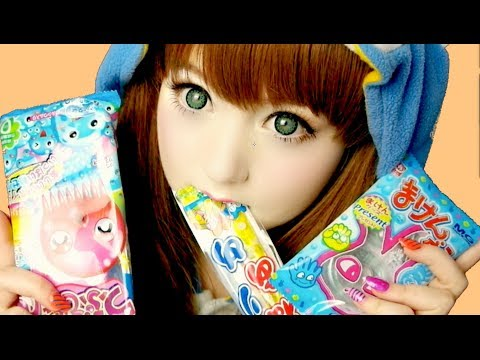 WEIRD JAPANESE CANDY