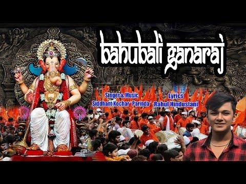 Bahubali Ganaraj I Ganesh Bhajan I SIDDHANT KOCHAR 'PARINDA' I Full HD Video Song