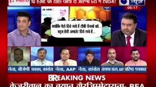 Tonight with Deepak Chaurasia: Arvind Kejriwal threatens to jail media