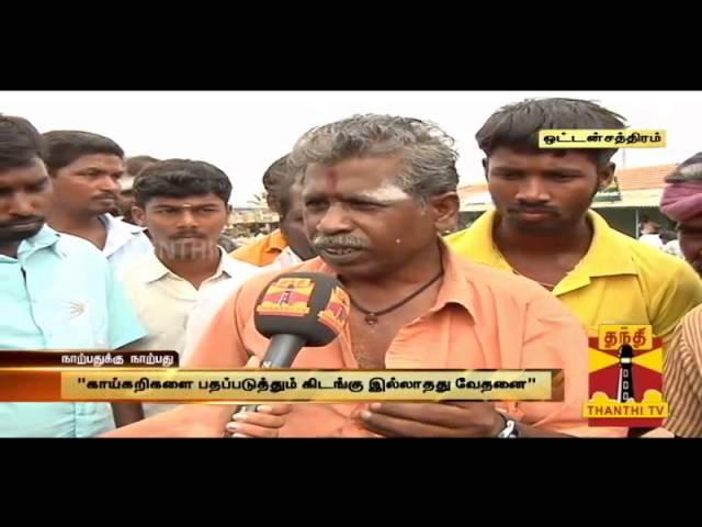40/40 NAARPATHUKKU NAARPATHU - Dindugal 13.03.2014 Thanthi TV