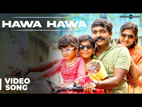 Hawa Hawa Video Song From Sethupathi
