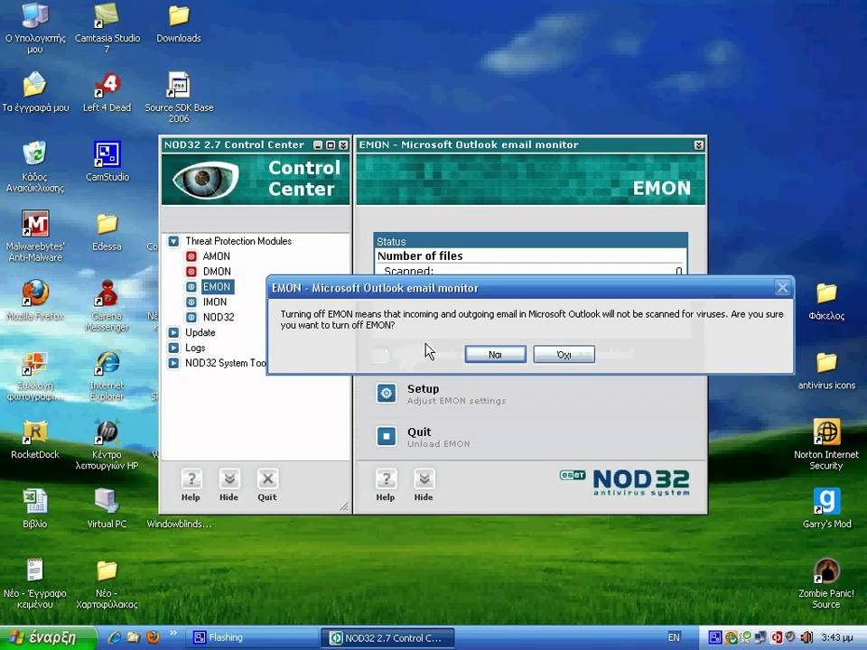 How to disable Nod32 Antivirus System 21.