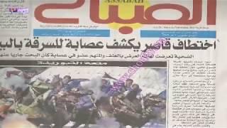 اختطاف قاصر يكشف عصابة للسرقة بالبيضاء | شوف الصحافة