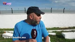 بالفيديو..أسرار خاصة عن مقبرة المسلمين بجبل طارق..هاشكون بناها |