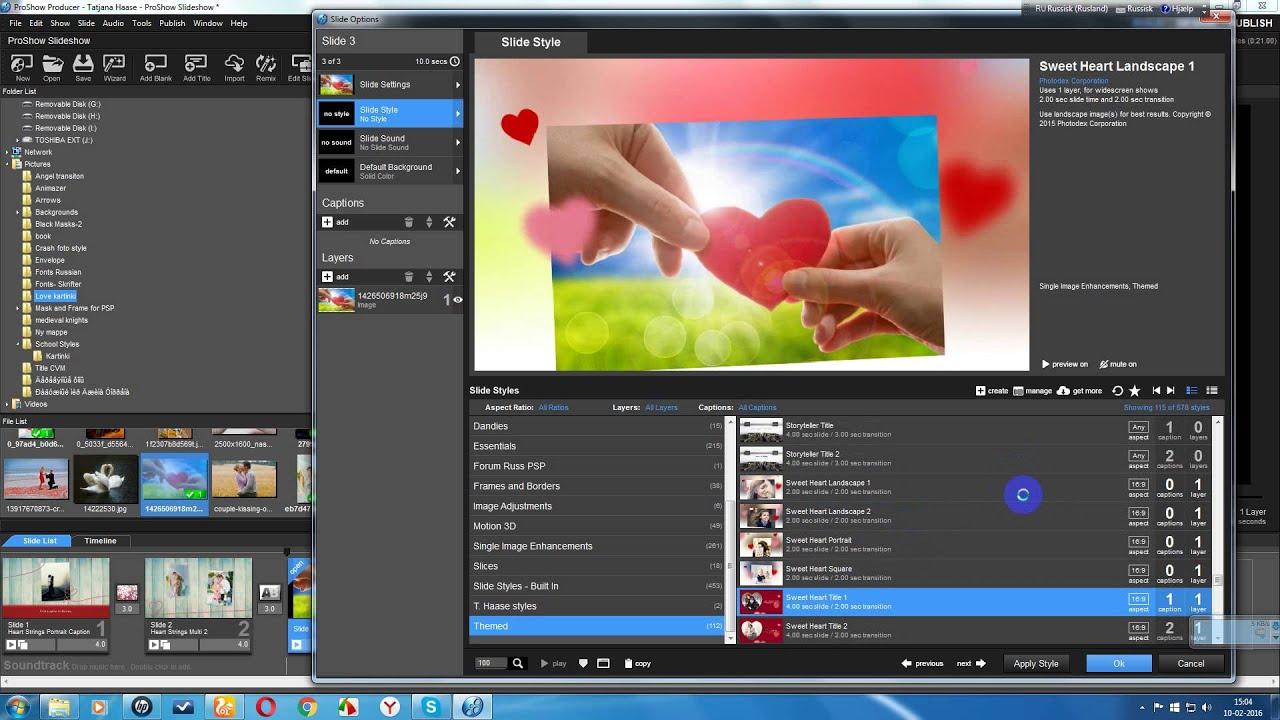 Урок: Как загрузить бесплатные переходы и стили от Photodex.