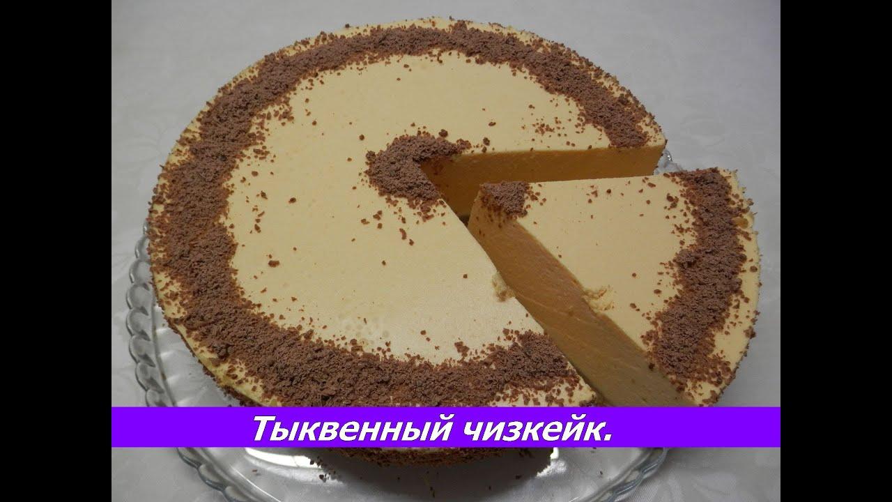 Рецепты тортов печений в домашних условиях