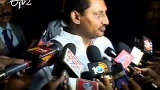 Announce special package to Telangana before Panchayat polls, asks CM Kiran kumar reddy