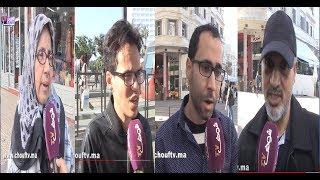 بالفيديو:شكون هو الفقير بالنسبة ليكم؟؟أجوبة غير متوقعة للمغاربة..شوفو أشنو قالو | نسولو الناس