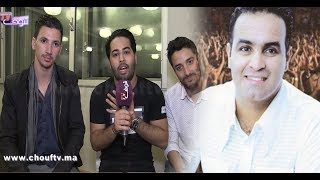 بالفيديو..ابن الفنان الشعبي خالد بناني و مجموعته كرافاتا يبدعون في إعادة أغنية بنت عمي بالمصرية  