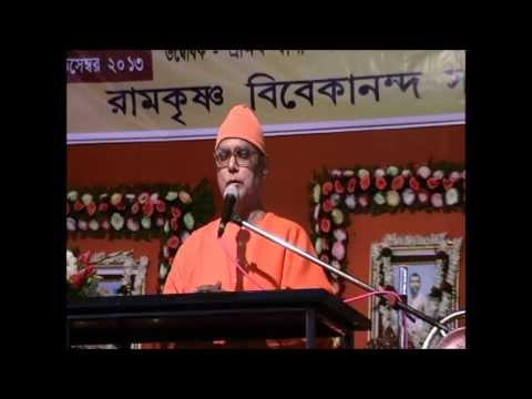 Swami Atmapriyananda on