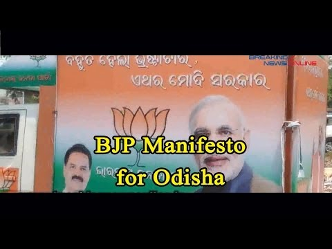 BJP Manifesto for Odisha
