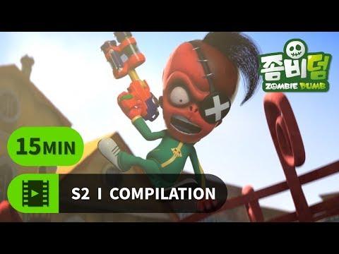 좀비덤 시즌2 모음 PART 15 | 15분 | Funny Cartoon | 좀비 | 핼러윈 | 개그 | 코믹 애니메이션