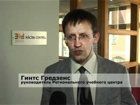 Смотреть видео Вентспилсчане участвуют в «Недели э-навыков»