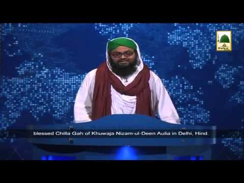 Madani News of Dawateislami in Urdu with English Subtitle   17 April 2014
