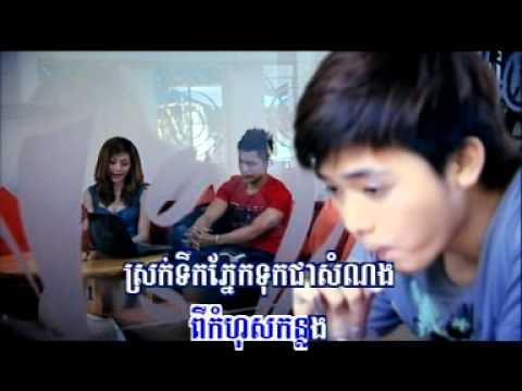 Nop Bayarith- Song tirk pneak oun vinh (RHM VCD VOL 123)