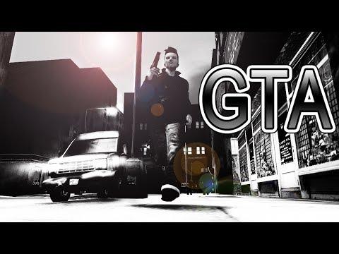 Трюки в GTA III, GTA VC и GTA SA
