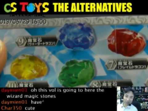Capsule Toy Narikiri Kamen Rirder Wizard 5