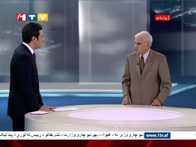 1TV Afghanistan Farsi News 12.07.2014