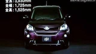 Toyota ist (Scion) 2007 Unveiled - Exterior : DigInfo News