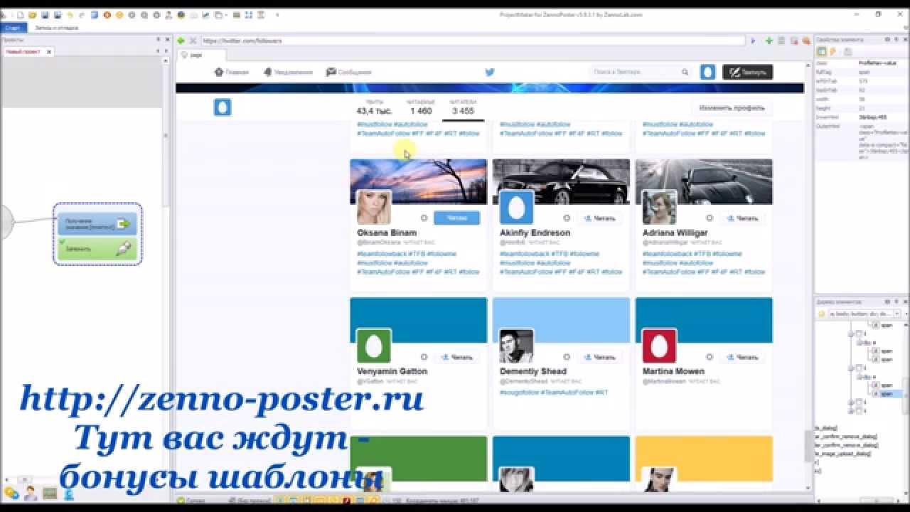 Скачать Постер с достижениями программу- dev-iq.ru