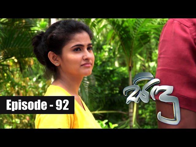 Sidu Episode 92