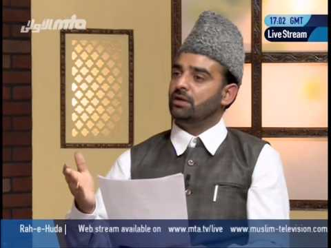 Urdu Rahe Huda 29th March 2014 - Ask Questions about Islam Ahmadiyya
