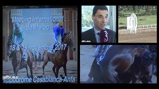 الدارالبيضاء تحتضن الملتقى الدولي لسباق الخيول و الدخول بالمجان   |   روبورتاج