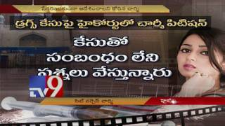 Charmy Vs SIT – HC To Give Judgement On 26th July