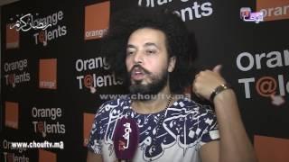 عبد الفتاح الجريني يستعد لطرح أغنيته الجديدة بعد رمضان وغاتكون معاه جميلة البدوي (فيديو)  
