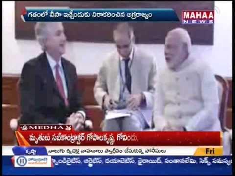 Barack Obama Formally Invites Narendra Modi -Mahaanews