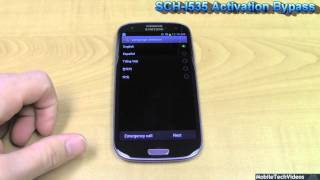 How To Bypass Verizon Activation On Galaxy S III
