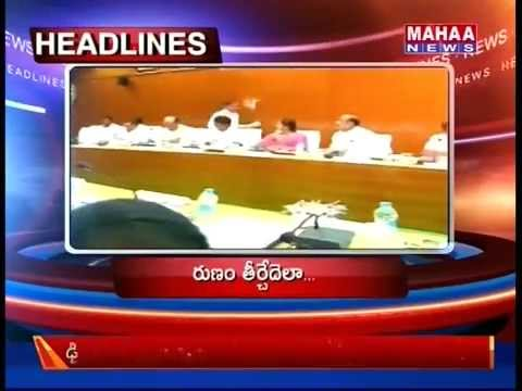 Mahaa news Headlines || High Court On EAMCET -Mahaanews