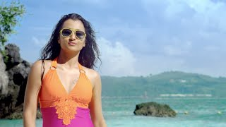 Kalavathi-Movie-Thetrical-Trailer
