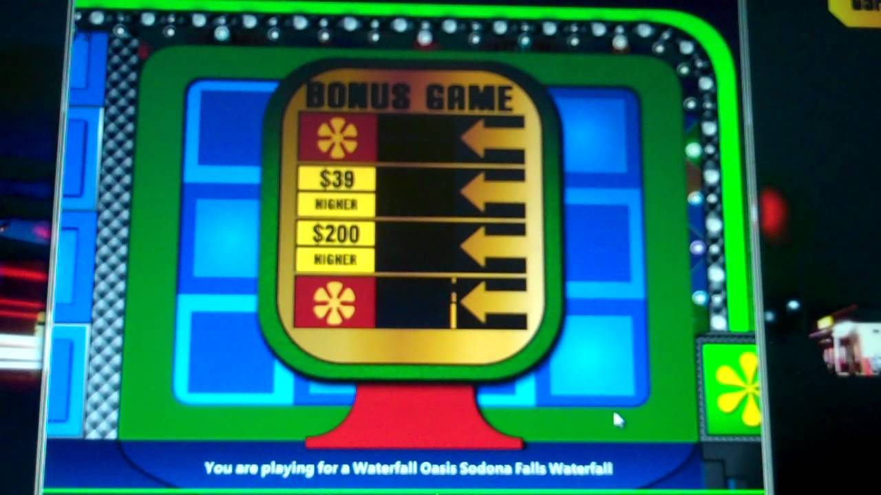 price is right computer game