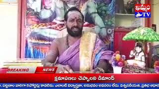 శ్రీ ప్లవ నామ లో కుంభ రాశి వారి ఫలితాలు Aquarius their results in Sri Plava Nama