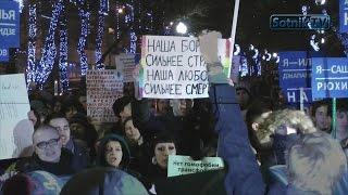 Manifestație #AntiFa la #Moscova (ru)