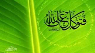 An-Naba'-Mohammed Taha Al-Junaid